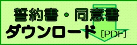 20131110200512a5f.jpg