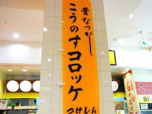 131213-104宣伝(S)