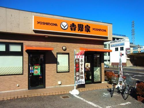 131214-101吉野家(S)