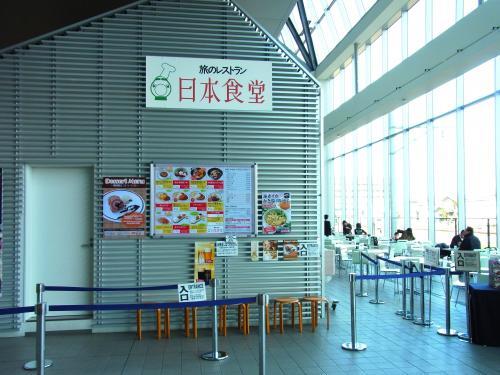 131216-101日本食堂(S)