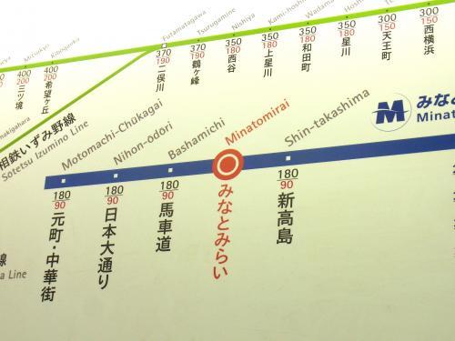 131217-101みなとみらい駅(S)