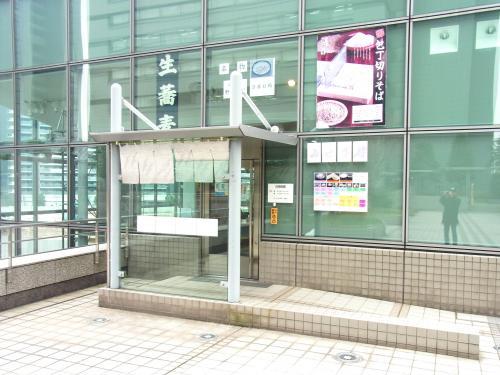 131218-101みとう庵(S)