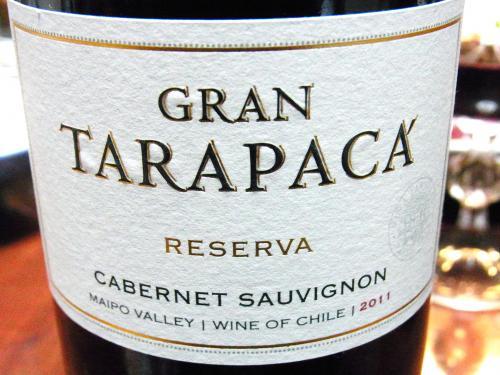 131231-251赤ワイン(S)