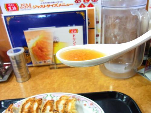 140103-106スープ(S)