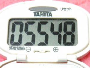140103-251歩数計(S)