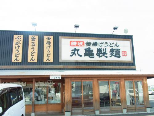 140104-101丸亀製麺(S)