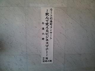 20130421_171928.jpg