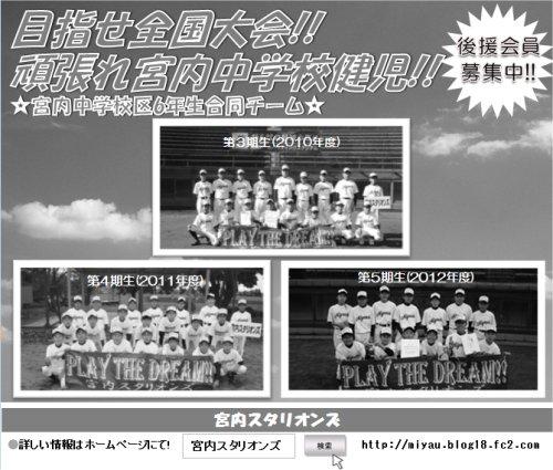isoroku13.jpg