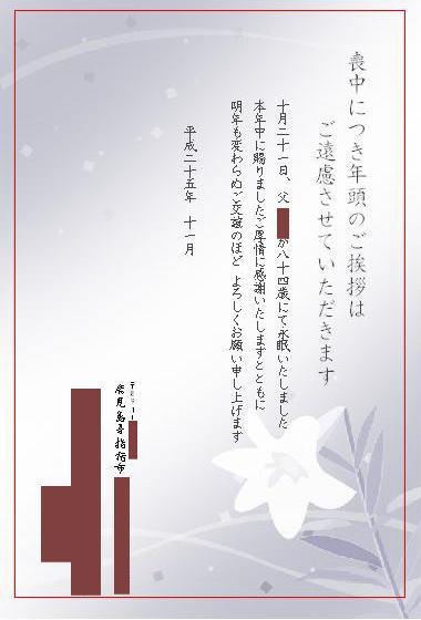 20140101.jpg