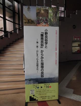2014011403.jpg