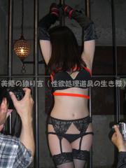20130721_02.jpg