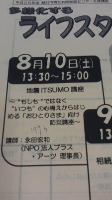 DCIM0382 (225x400)