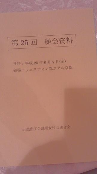DCIM0943.jpg