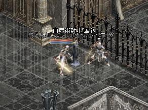 Lin102.jpg