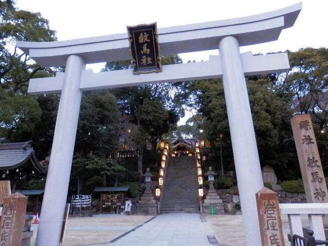 敏馬神社 (1)