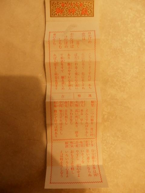 敏馬神社 (8)