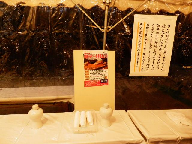 敏馬神社 (9)