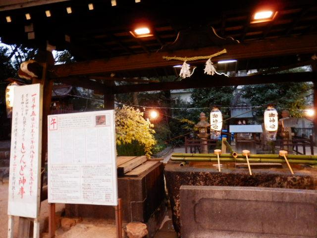敏馬神社 (11)