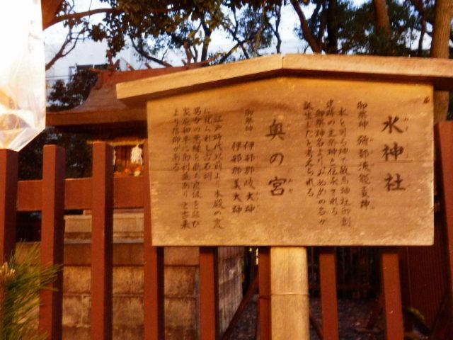 敏馬神社 (6)