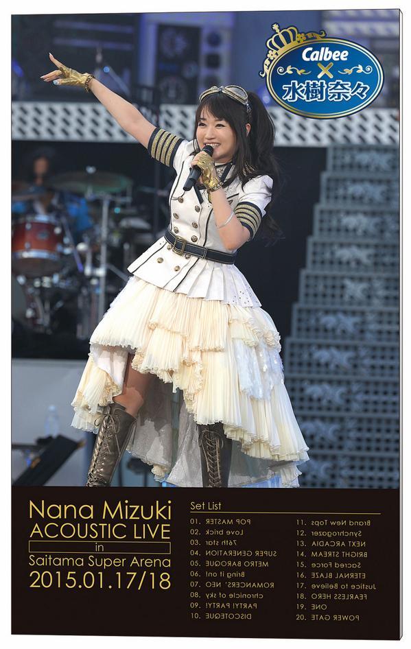 nanakixya02