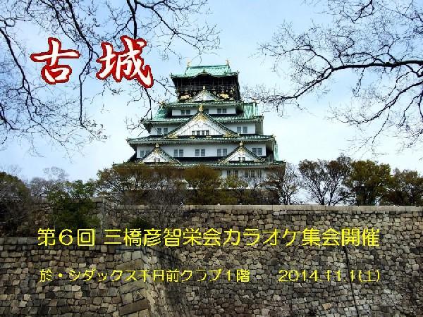 kojou4.jpg