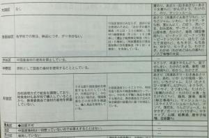 2014101603.jpg