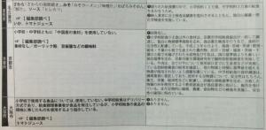 2014102304.jpg
