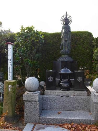 細谷某の墓