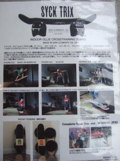 DSCF8049_convert_20130528185022.jpg