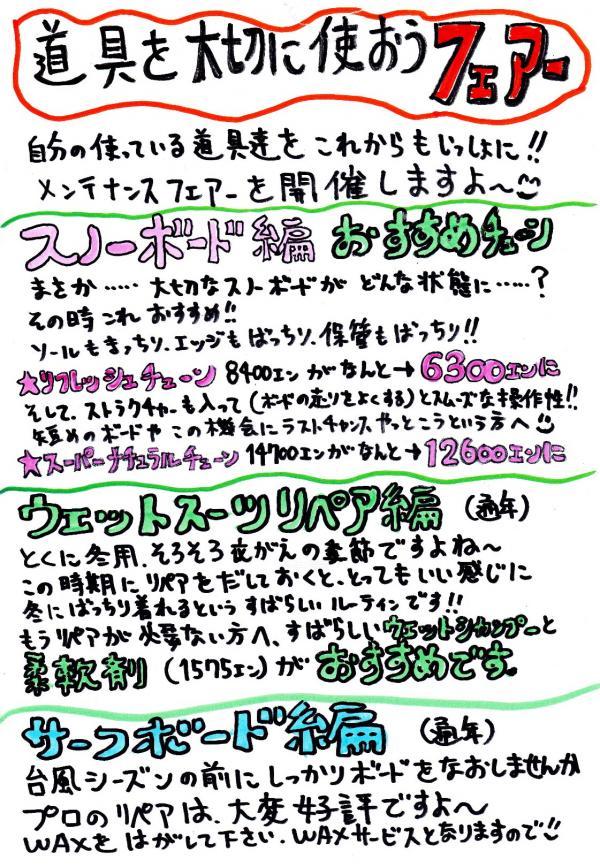 IMG_convert_20130526175156.jpg