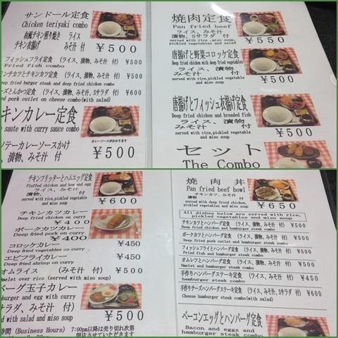 menu_convert_20141104220814.jpg