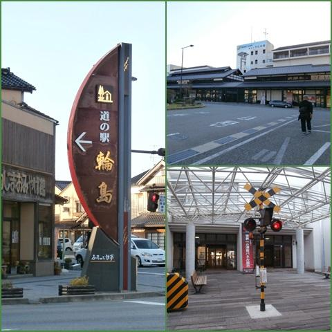 mitinoeki_convert_20141022183715.jpg