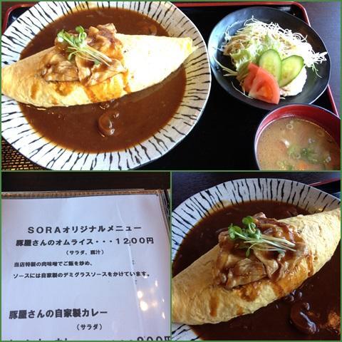 omuraisu_convert_20141028215646.jpg