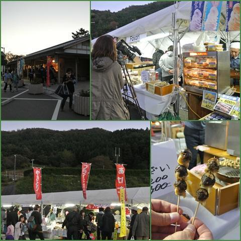 tanada_convert_20141022192226.jpg