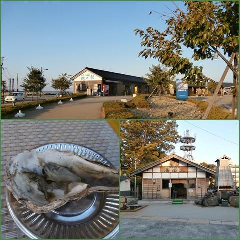 uminoeki_convert_20141022192246.jpg