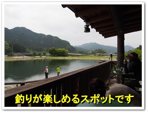20130525_390.jpg