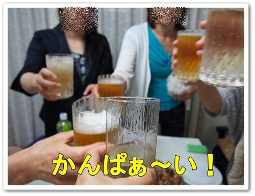 20130530_178.jpg