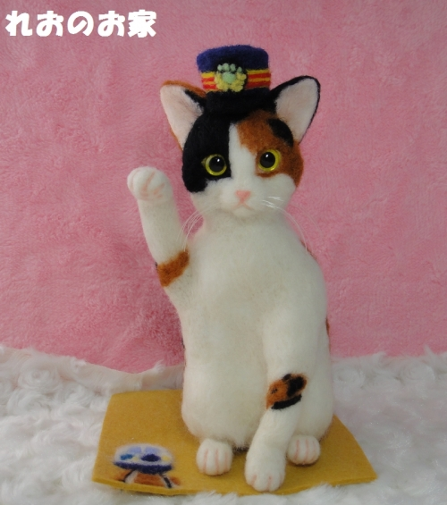 駅長まねき猫1