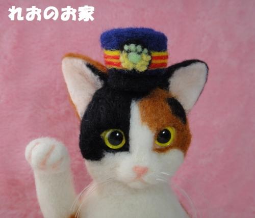 駅長まねき猫4