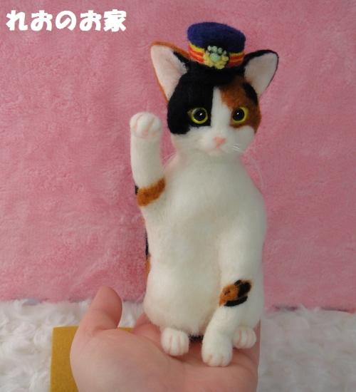 駅長まねき猫5