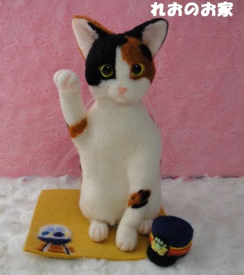 駅長まねき猫6
