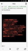 20140211_060034000_iOS.jpg