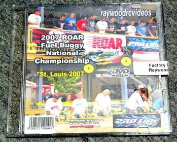 ハチイチバギーの輸入DVD