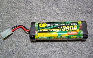加工前の新品バッテリー