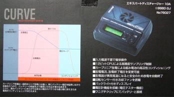 放電の仕組み解説