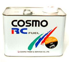 cosmoの燃料