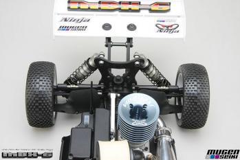 MBX-6のマッドガード