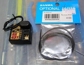 SANWAの受信機のアンテナ交換