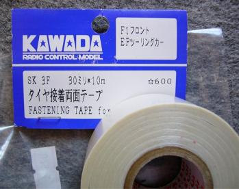 KAWADAの両面テープ