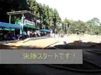 動画のサムネイル(3)